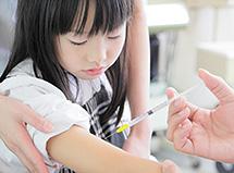 各種予防接種